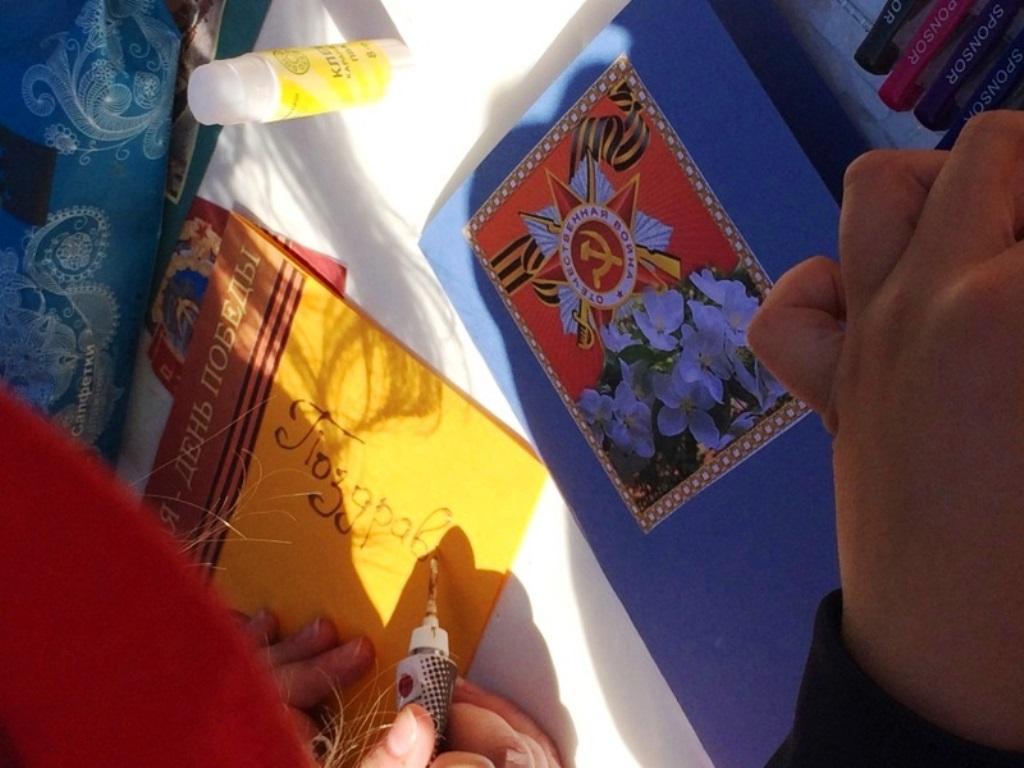открытка скрапбукинг