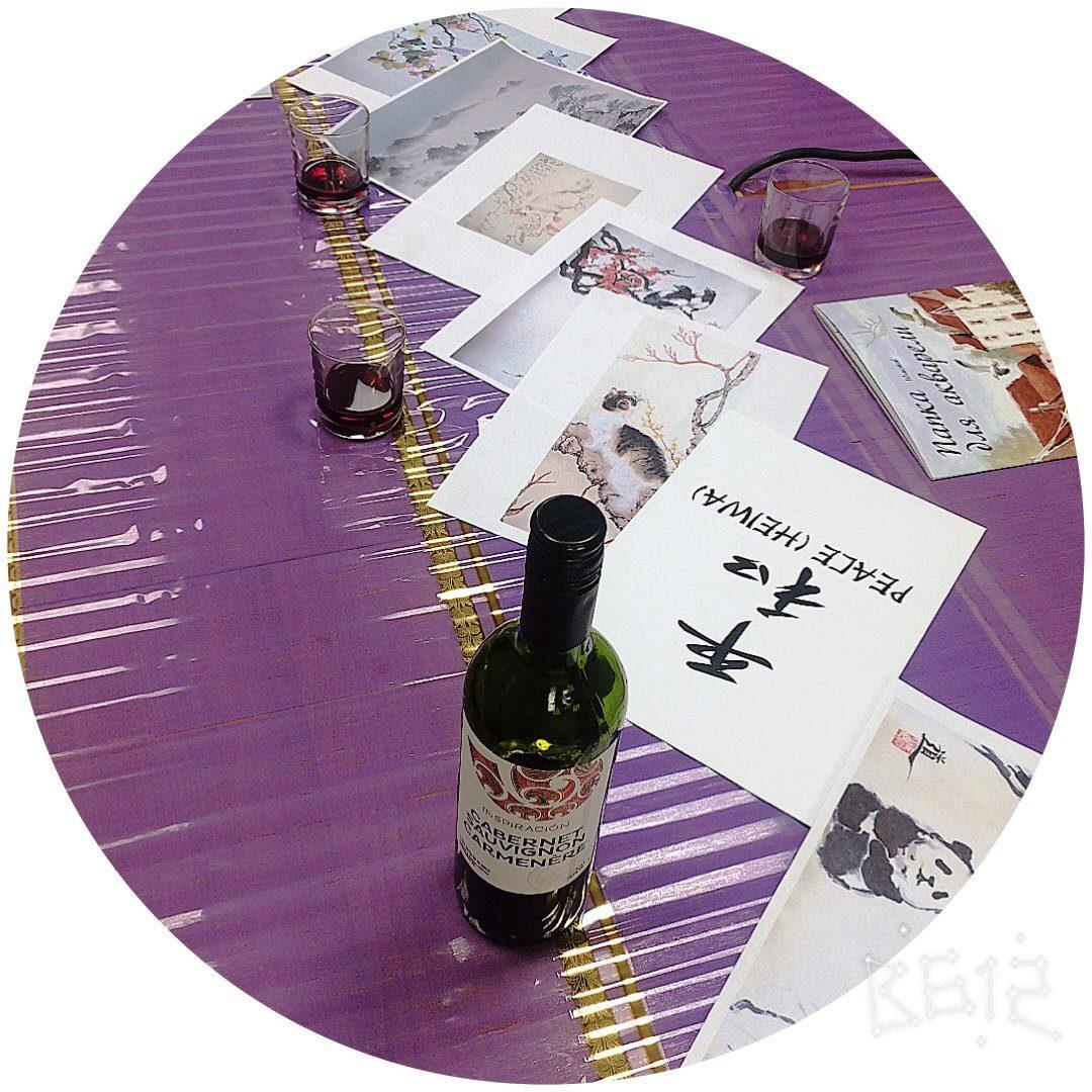 Рисование вином