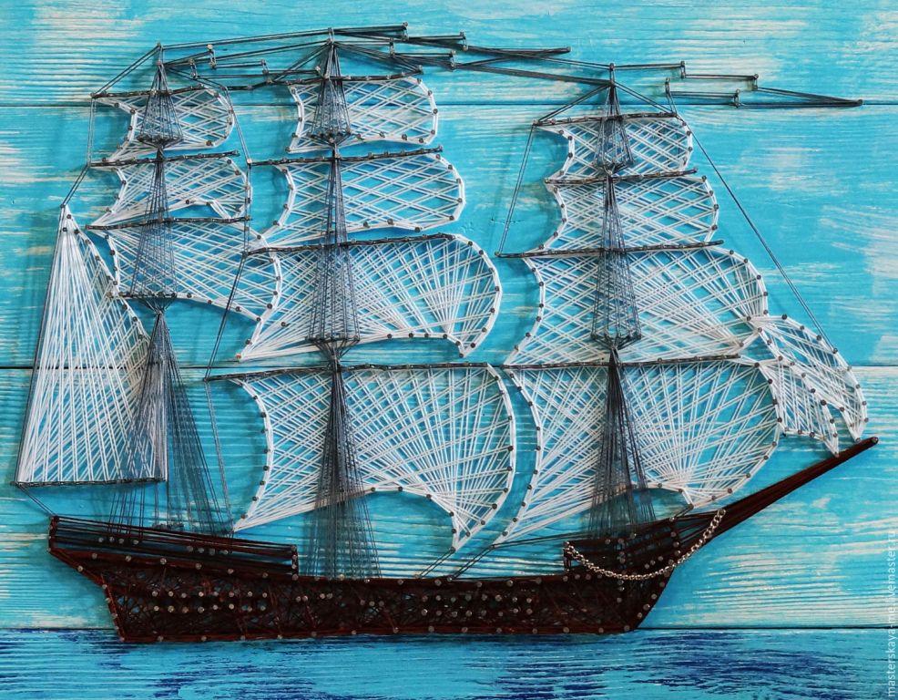 Корабль в технике стринг арт