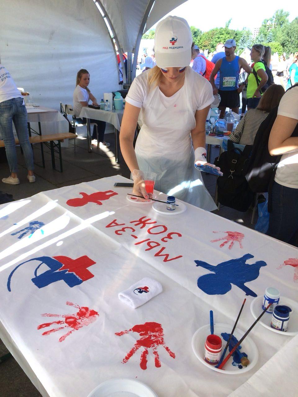 Роспись флагов на мероприятии