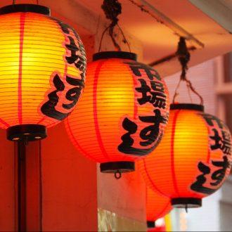 Фонарики китайские